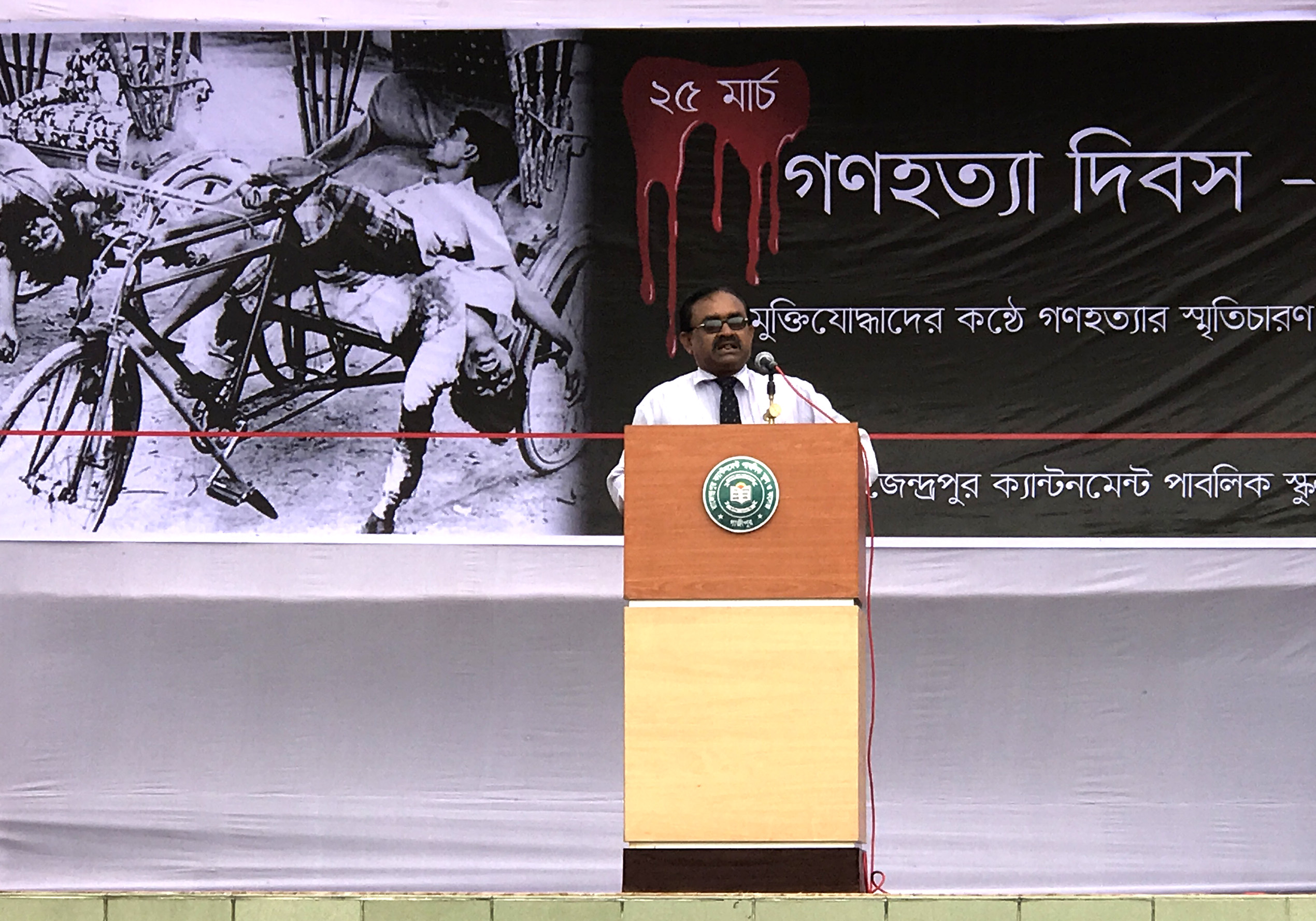 Discussion on Genocide Day, 2018