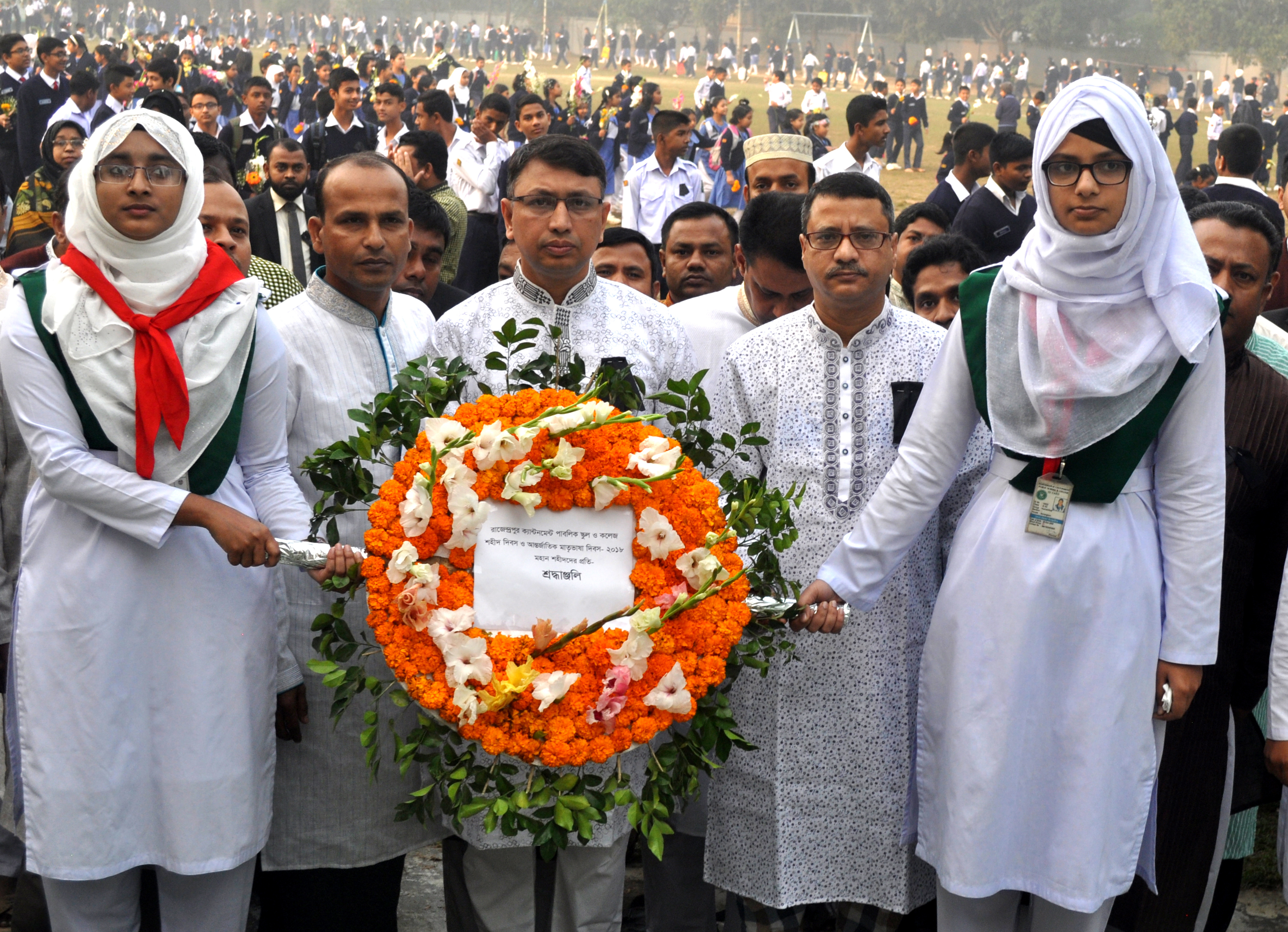 'Shaheed Dibas and International Mother Language Day'