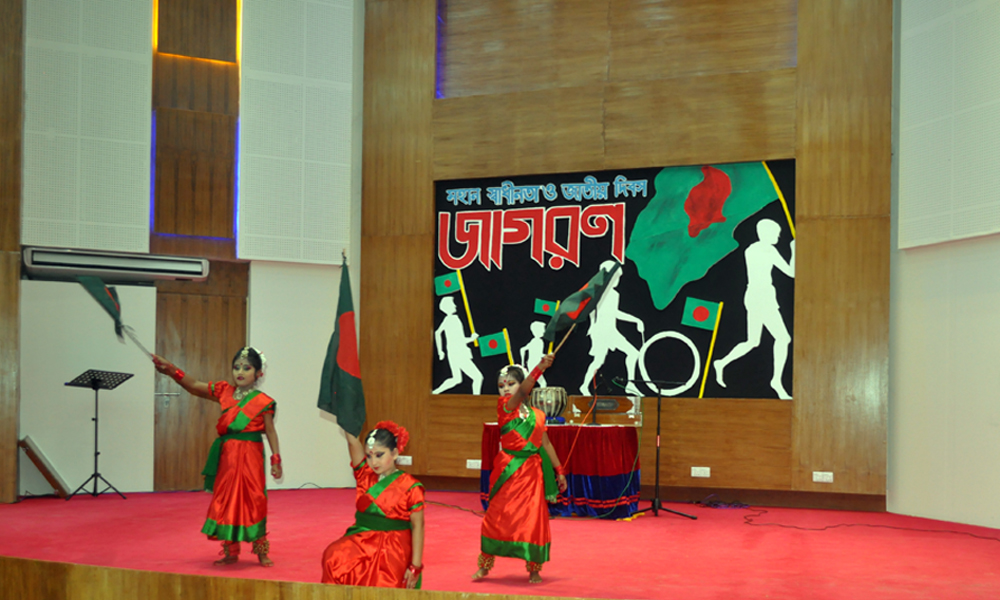 Cultural program on the Independence and National Day, 2019