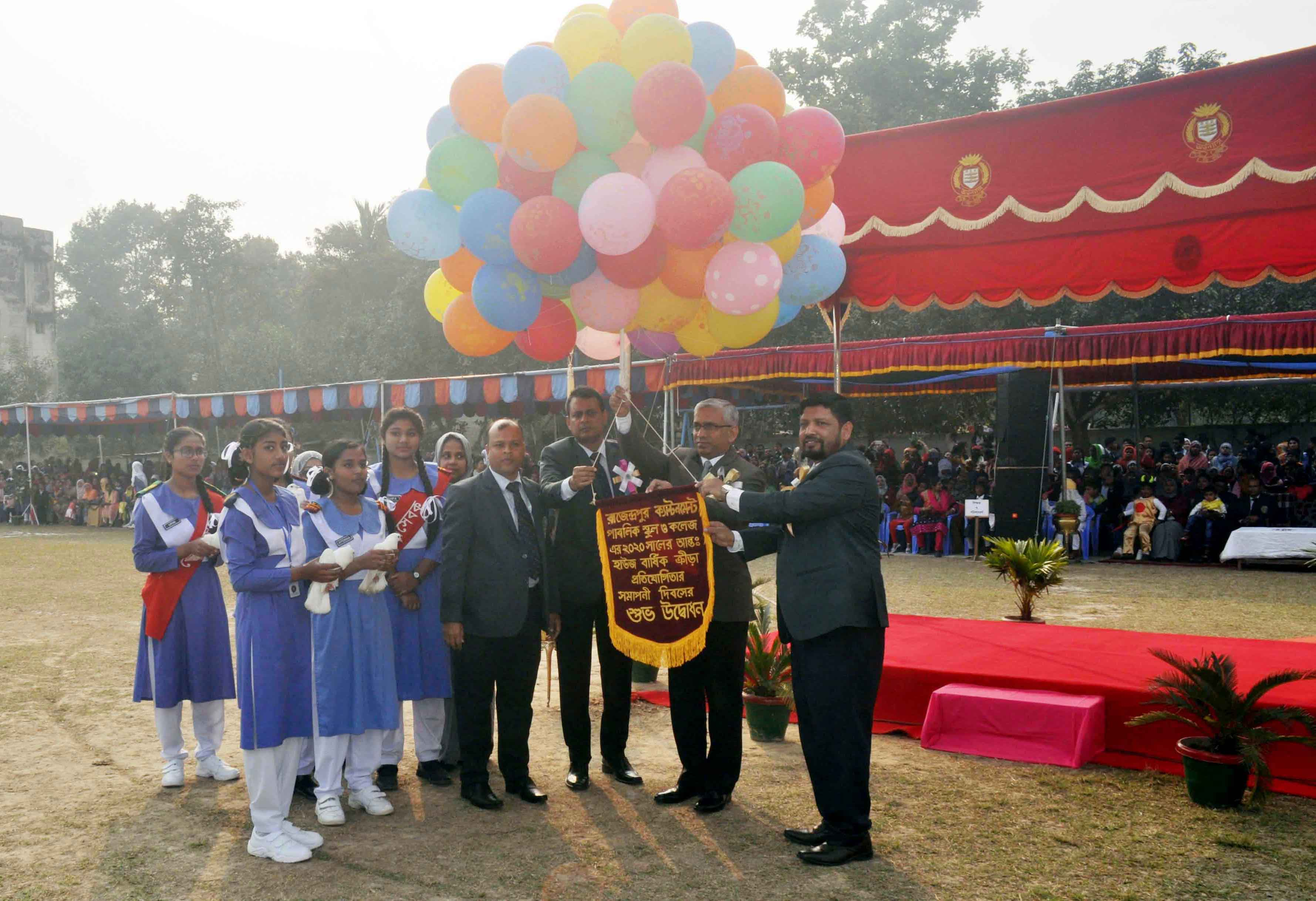 Opening Ceremony of Inter House Annual Sports Competition 2020
